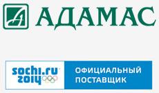 adamas-logo